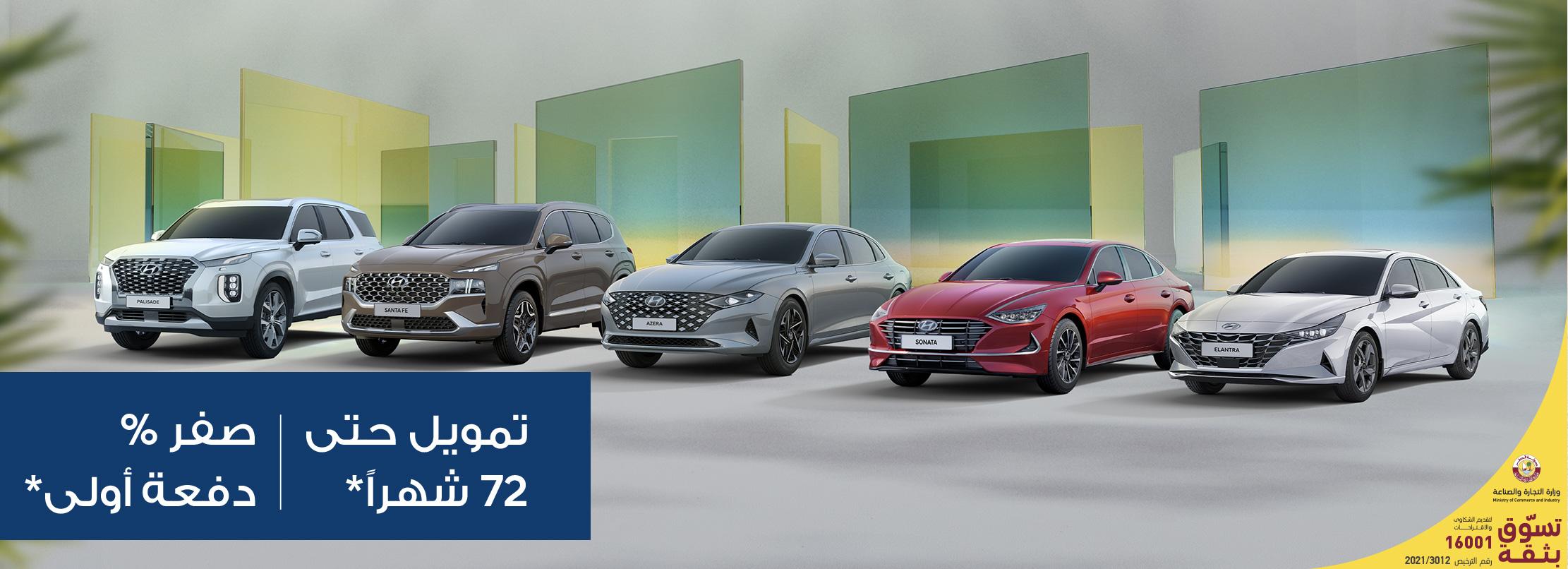 Hyundai SUMMER Campaign Banner AR